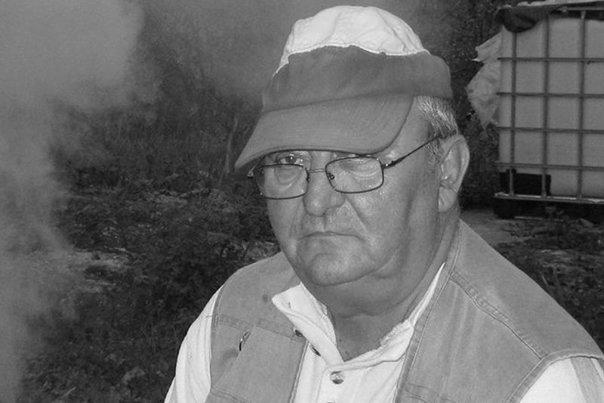 Imaginea articolului Profesorul Vasile Traciuc de la Facultatea de Jurnalism s-a stins din viaţă