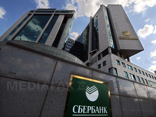 Cea mai mare banca din Rusia le �mprumuta o pisica celor care iau un credit ipotecar, pentru noroc