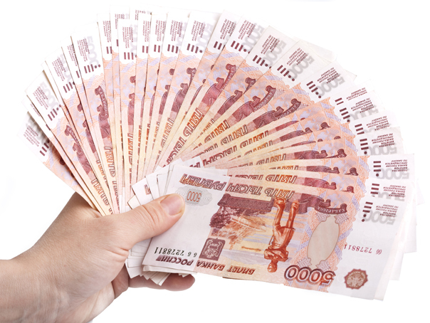 Rubla a atins un nou minim istoric fata de dolar