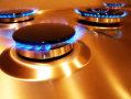 Imaginea articolului CJUE: Motivele majorării preţului la energie şi gaze trebuie transmise consumatorilor înainte