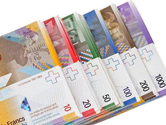 Imaginea articolului Francul elveţian, la un nivel record faţă de euro: Peste 5 lei la cotaţiile din piaţa bancară