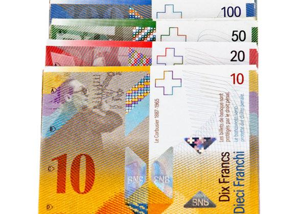 Imaginea articolului Francul elveţian a scăzut pentru a cincea zi consecutiv, la 4,2438 lei