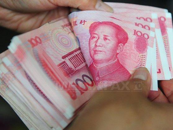 Imaginea articolului Banca centrală a Chinei a suspendat tranzacţiile valutare ale mai multor bănci străine