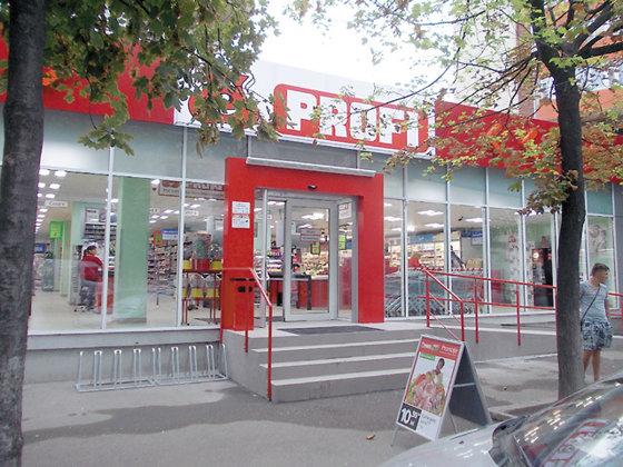 Imaginea articolului Profi vrea să deschidă 100 de magazine într-un an
