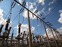 Imaginea articolului Preţurile energiei au fost influenţate, în ianuarie, de cerere şi ofertă, dar şi de legislaţie