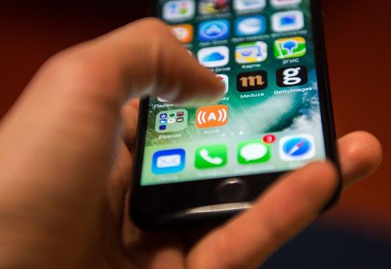 Imaginea articolului Numărul programelor ransomware pentru dispozitive mobile s-a triplat în primul trimestru din 2017