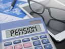 Imaginea articolului EXCLUSIV Statul plăteşte lunar pensii speciale de aproape 480 de milioane de lei