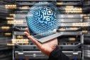 Imaginea articolului Firmele tehnologice occidentale precum Cisco, IBM şi SAP permit Rusiei să le analizeze codul sursă pentru a rămâne pe piaţă