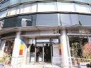 Imaginea articolului Preşedintele ANCOM, Adrian Diţă, a demisionat