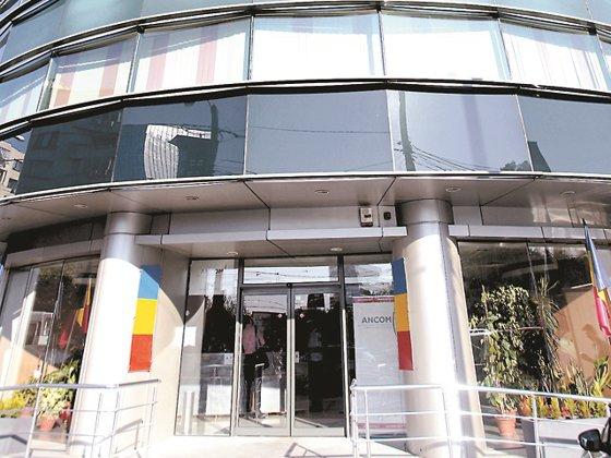 Imaginea articolului Sorin Grindeanu, şef ANCOM: Am luat toate măsurile tehnice pentru protecţia datelor cu caracter personal