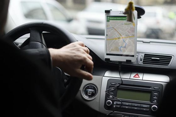 Uber Mfx Cincilea Oras Romania  Serviciul Accesibil
