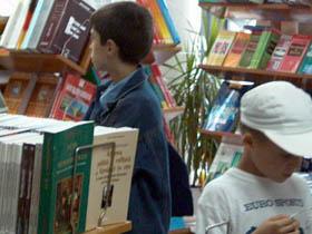 Imaginea articolului Diverta a cumpărat reţeaua de librării Noi din Bucureşti - surse