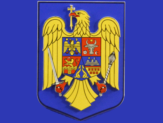 """Imaginea articolului Propunere legislativă vizând """"încoronarea"""" acvilei de pe Stema Românei, adoptată tacit de Senat"""