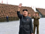 "Victor Ponta, comparat cu Kim Jong-un: ""Va fi vai de noi"""