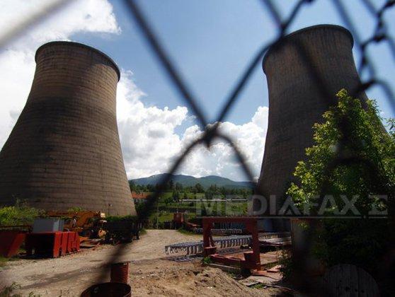Imaginea articolului PNL se opune înfiinţării comisiei parlamentare de anchetă privind Complexul Energetic Hunedoara