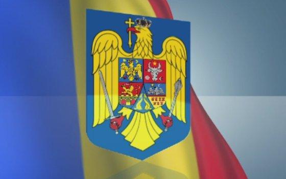 Imaginea articolului Coroana revine pe stema României. Iohannis a promulgat legea care modifică însemnele oficiale - FOTO