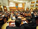 Imaginea articolului Parlamentul se reuneşte miercuri pentru a valida numirile la BNR, AEP şi ASF