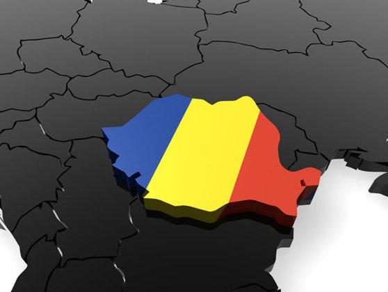 """Imaginea articolului Încă un partid politic susţine UNIREA cu Republica Moldova. """"România este pregătită"""""""