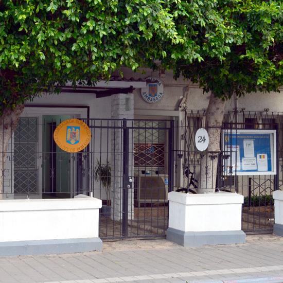 Imaginea articolului Diplomat francez despre mutarea  Ambasadei României în Israel: Nu este conformă dreptului internaţional