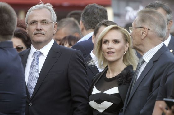 The photo of the article, Gabriela Firea, resigned: I am waiting for the sentence CEx / When can the Executive Committee of the party / What the mayor says about the accusations of PSD in Spain?