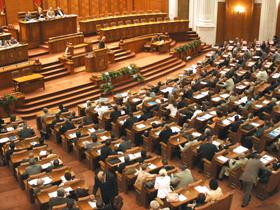PDL îşi va sancţiona deputaţii care lipsesc de la sesiunea extraordinară (Imagine: Mediafax Foto)