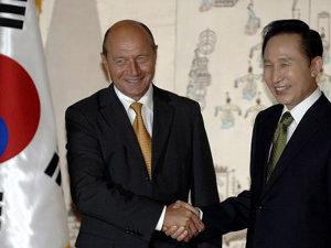 Mediafax/AFP)
