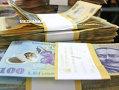 Imaginea articolului Guvernul alocă 7 milioane lei Ministerului Dezvoltării, 6 mililoane lei la mănăstiri şi 1 milion lei ICR Beijing