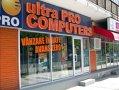Imaginea articolului Fostul patron al firmei care gestiona magazinele Ultra Pro Computers, audiat la DIICOT