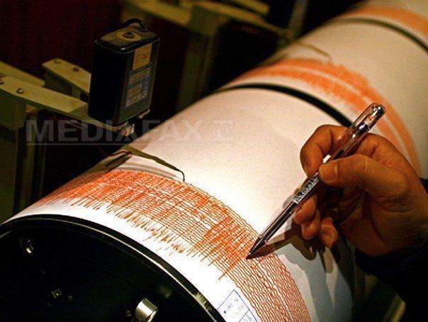 Trei cutremure s-au produs �n cinci ore �n zona seismica Vrancea
