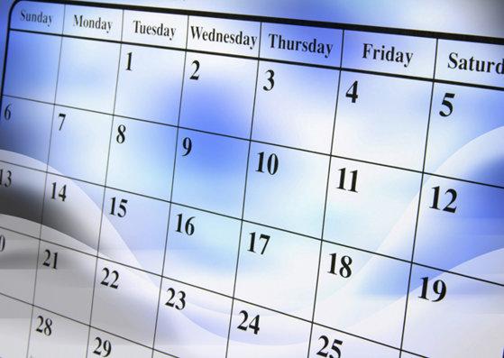 Imaginea articolului ZILE LIBERE ÎN 2016: Calendarul sărbătorilor legale