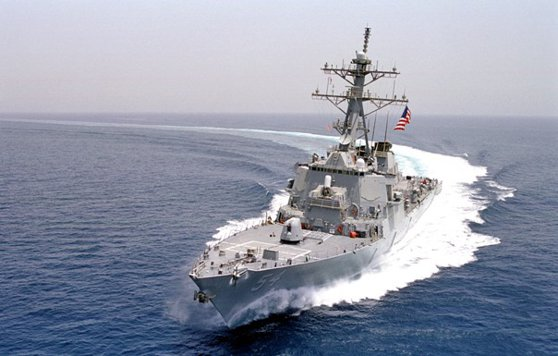 Imaginea articolului O navă militară românească, în compunerea Grupării Navale NATO de luptă împotriva minelor marine