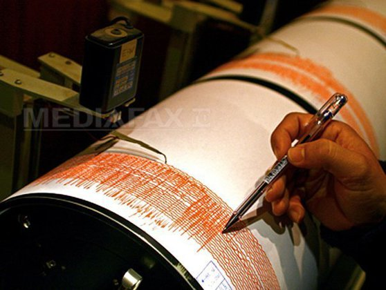 Imaginea articolului Un cutremur cu magnitudinea 4 s-a produs în Vrancea
