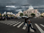 Imaginea articolului COD GALBEN de ploi şi furtuni, până marţi la ora 10:00. Care sunt zonele afectate