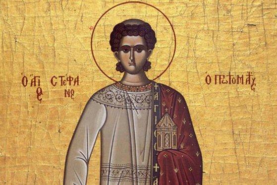 Imaginea articolului Sfântul Ştefan, ocrotitor al bolnavilor şi nedreptăţiţilor, serbat în a treia zi de Crăciun