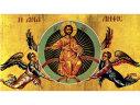 Imaginea articolului Creştinii serbează, astăzi, Înălţarea Domnului. Tradiţii şi obiceiuri. Ce trebuie să faci pentru a te feri de boli