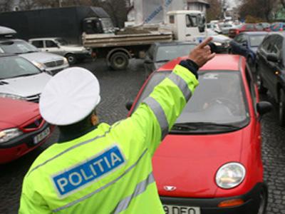 Poliţist din Dolj, care a postat pe internet că are o bombă de vânzare, cercetat penal