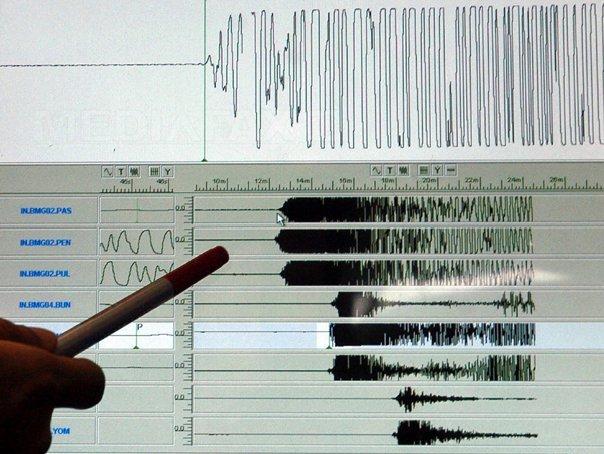 Cutremur cu magnitudinea de 2,4 grade pe scara Richter în Vrancea