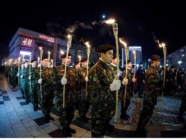 Ziua Armatei | Restricţii în Capitală, miercuri, cu ocazia ceremonialului retragerii cu torţe