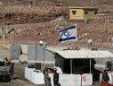 Imaginea articolului Românul arestat în Israel: Ambasada României la Tel Aviv, demersuri pentru a obţine informaţii suplimentare