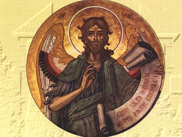 Sfântul Ioan. Semnificaţia sărbătorii din 7 ianuarie. Aproape două milioane de români îşi serbează onomastica