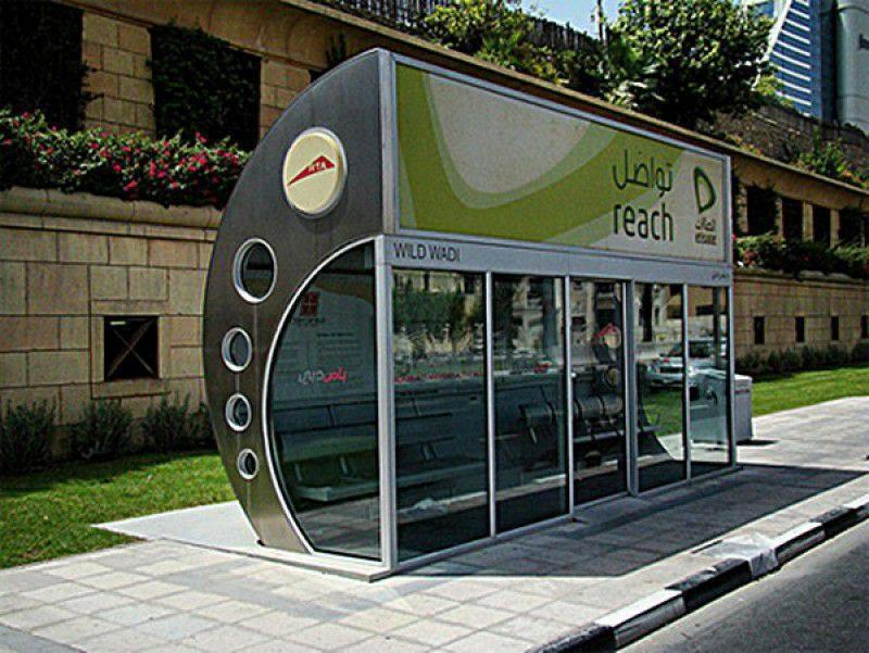 100.000 de euro, în bugetul uneia dintre cele mai bogate comune din ţară, pentru staţii de autobuz ca în Dubai: `Unicat în România!`