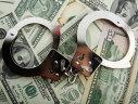 Imaginea articolului Femeia care a aprins camera de tezaur a unei bănci pentru a ascunde o delapidare, condamnată