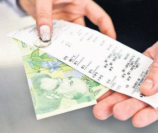 LOTERIA bonurilor fiscale pentru luna martie. Valoarea bonurilor câştigătoare, la extragerea din 22 aprilie 2018