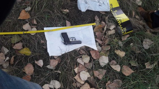Picture of the article The parquet: The stolen firearm at the meeting was found in the province of Ilfov