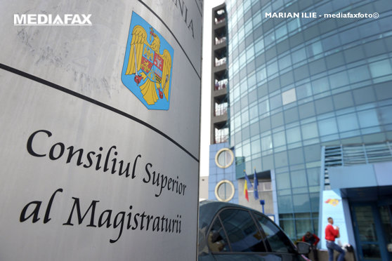 The image of the SCM article contains the regulation concerning the management functions for the newly established department for investigating the crimes committed by magistrates