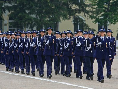 academia de politie forum