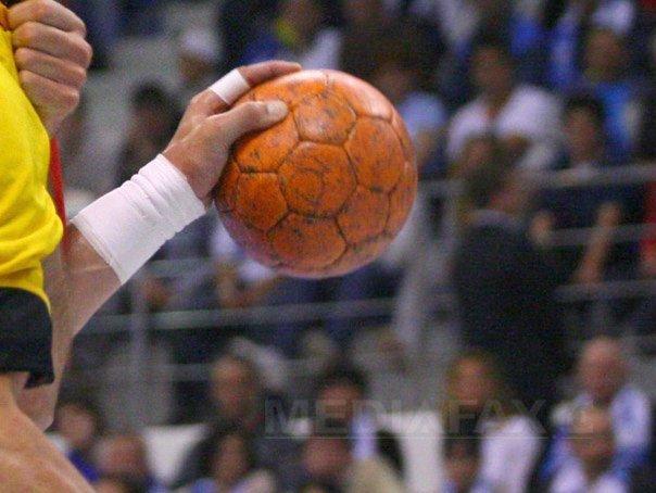Rom�nia - Croatia, scor 23-23, �n al doilea meci din calificarile la CM de handbal masculin tineret