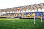 Imaginea articolului Comisia de Apel a Sistemului de Licenţiere a menţinut penalizarea cu 6 puncte a CFR Cluj şi Petrolul