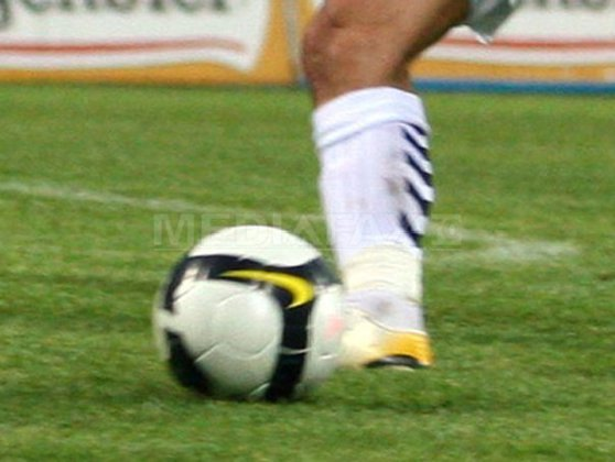 Imaginea articolului Comunicat CFR Cluj în privinţa ultimei depunctări anunţate de Federaţia Română de Fotbal
