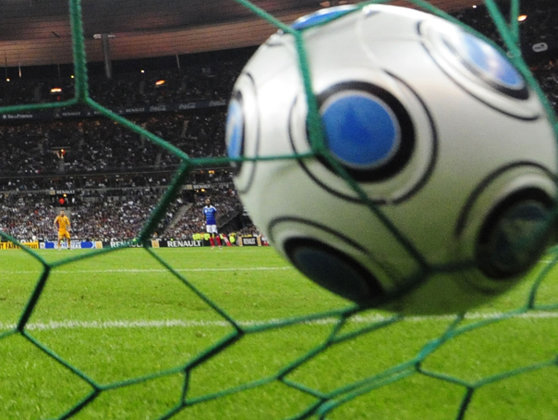 Imaginea articolului Steaua pierde cu 2-1 la Villarreal şi este eliminată din Europa League. Fazele meciului/ Becali: Amorim e mort. Reacţia lui Reghecampf